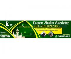 Give One  Chance i Well Change Your Life by Astrologer Moulana ji