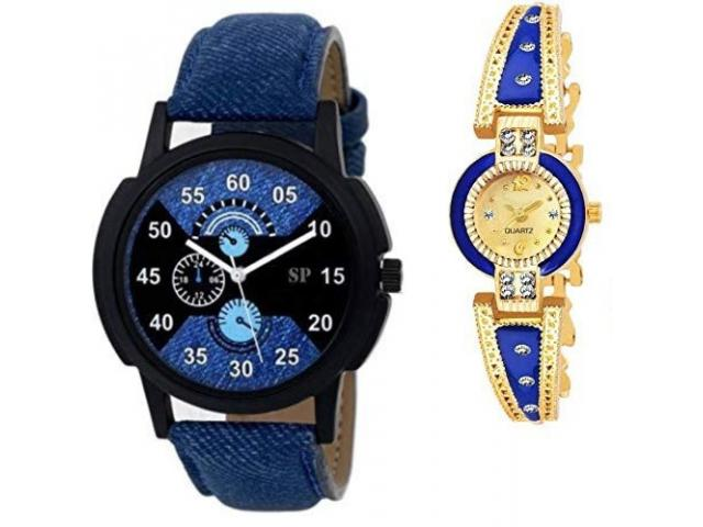 buy MEN'S Watches online from HomeShopMall.com - 1/1