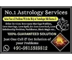 Inter Caste Love Marriage Specialist +91-9815389812