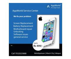 AppWorld™ - Rs.499 30 mins Repair - iphone service center