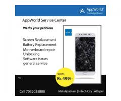AppWorld™ - Rs.499 30 mins Repair - vivo service center