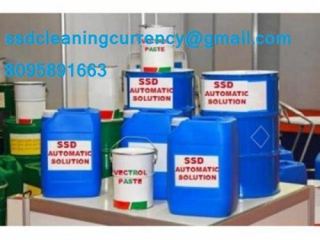 Ssd Chemical in Chennai -+91 8095891663 Manufacturers and Suppliers India - 1/1