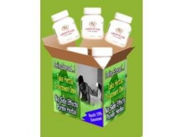 AROGYAM PURE HERBS KIT FOR SEXUAL WEAKNESS - 1/1