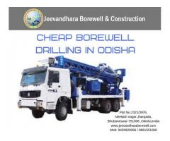 Cheap Borewell Drilling in Odisha