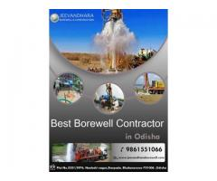 Best Borewell Contractor in Bhubaneswar