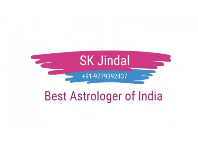 Husband wife dispute solutions specialist+91-9779392437 - 1/1