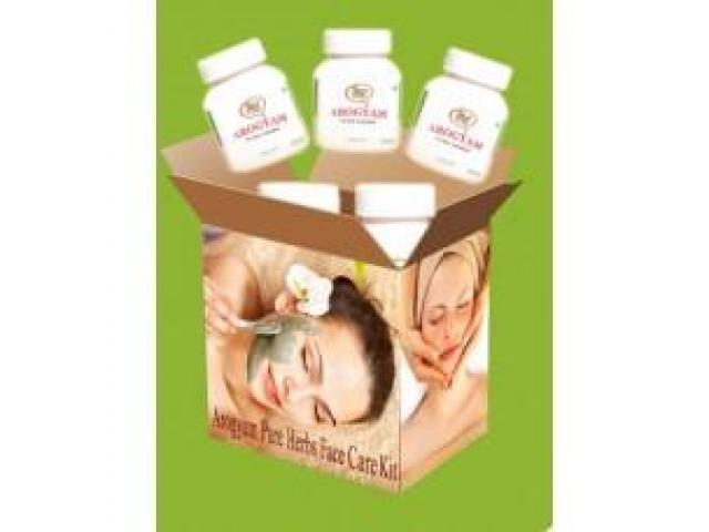 AROGYAM PURE HERBS FACE CARE KIT - 1/1