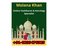 Wazifa for love marriage in uk +91-8239476325