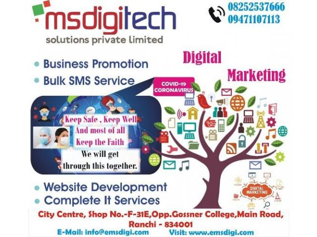 Business Promotion Company In Ranchi - 1/1